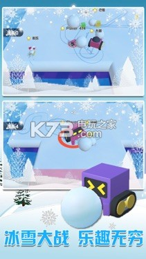 雪地车打雪仗 v1.0.1 游戏下载 截图