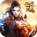 龙城三国无限元宝版下载v1.56.0.0.48