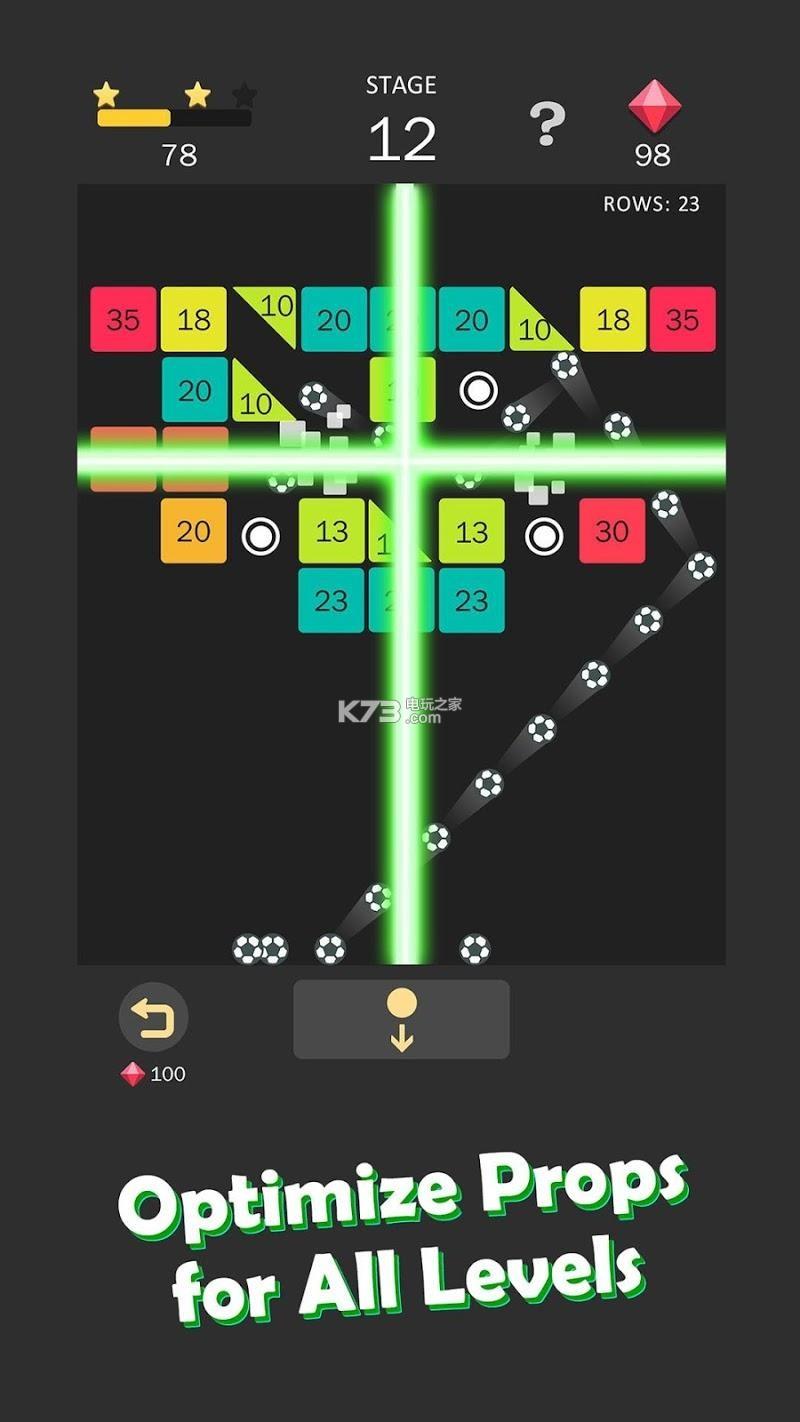 反弹球砖块 v1.0.3 游戏下载 截图