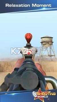 绝地枪神 v1.1.27 游戏下载 截图