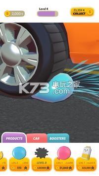 Crush Soft v1.0.1 游戏下载 截图