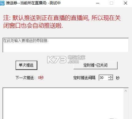 万商堂淘宝优惠券助手 v1.0.0.0 下载 截图