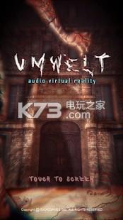 Umwelt v1.0.9 游戏下载 截图
