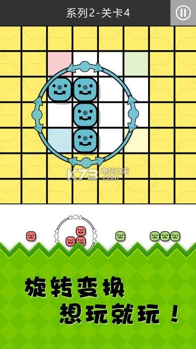 方块拼拼拼 v1.0 游戏下载 截图