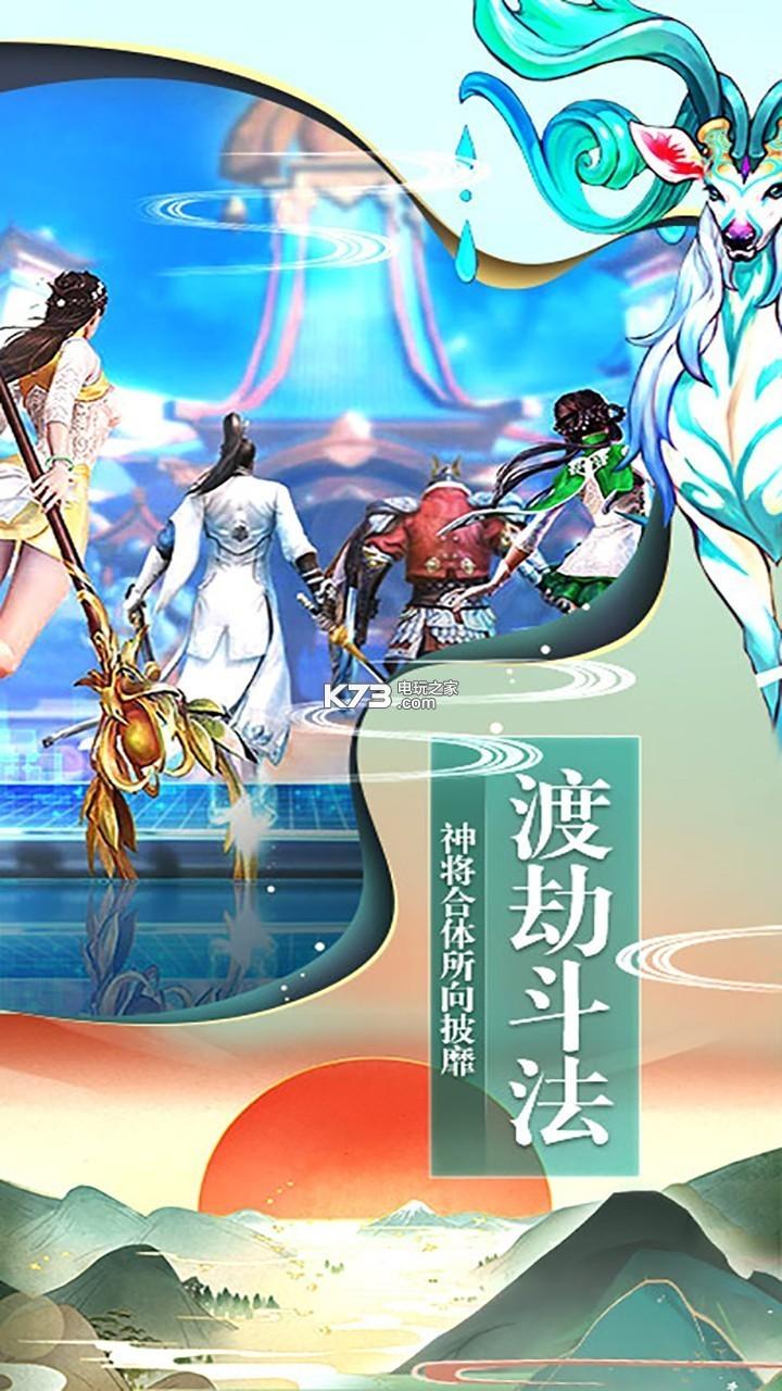 仙风道骨 v1.1.27.0 小阴风掌新服下载 截图