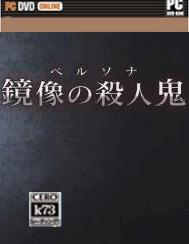 杀人侦探开膛手杰克 中文版下载