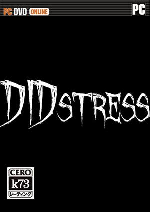 didstress下载
