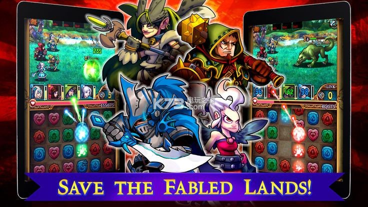 Fable Age v1.0 游戏下载 截图