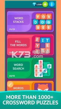 Smart Words v1.0.9 下载 截图