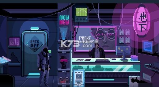 VirtuaVerse 游戏下载 截图