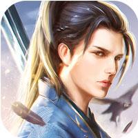 浪剑仙途游戏下载v3.3.0