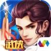 飞刀传说游戏下载v1.0