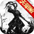刀光与乱世最新版下载v2.4.0