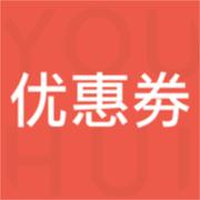 日本优惠券app下载v1.0.4