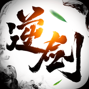 逆剑苍穹手游下载v1.0.0