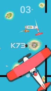 飞行与导弹 v1.0 游戏下载 截图