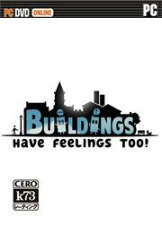 建筑也有感情 下载