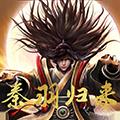 星辰剑即我道ios版下载v1.0