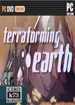 改造地球游戏下载