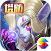 守护暗夜精灵 v1.0 游戏下载