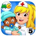 我的城市初生婴儿游戏下载v1.0