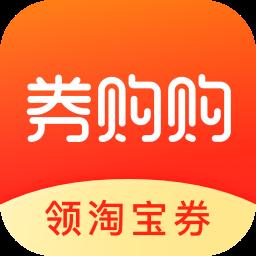 淘宝优惠卷 v1.1.00 app下载
