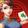 无锡红中麻将 v1.5.54 游戏下载