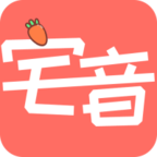 宅音漫画 v1.0.0 app下载