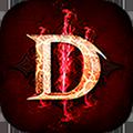不朽破坏神无限版ios版下载v1.0.0