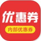 淘宝天猫购物卡软件 v2.1.4 下载