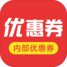 天猫内部折扣劵 v2.1.4 app下载