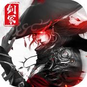 剑冢江湖手游下载v1.0.0