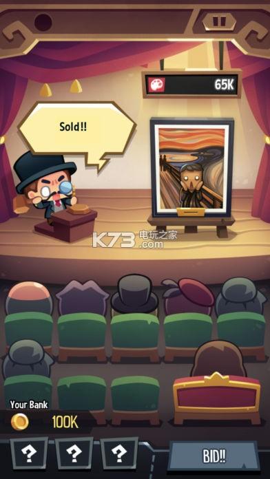 天天拍卖变富翁 v1.3.1 游戏下载 截图