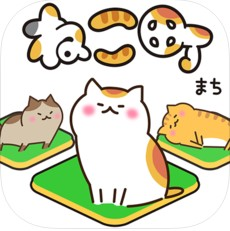 猫町手游下载v1.0.0