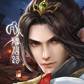 凡人修仙路仙界篇下载v1.0.3