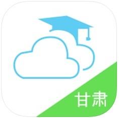 甘肅省智慧教育云平臺 v3.4.0 下載