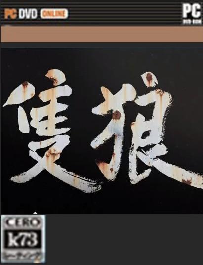 Sekiro Shadows Die Twice 下载