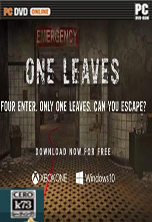 One Leaves 游戏