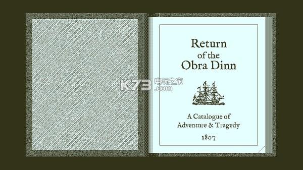 Return of the Obra Dinn 下载 截图