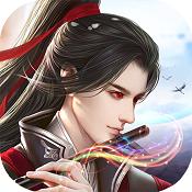 神魔仙尊九游版下载v1.0