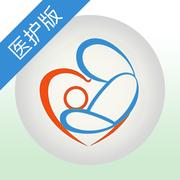 福建省妇幼保健院医护端下载v2.5.0