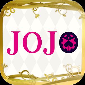 JoJo的奇妙冒险黄金之风游戏下载