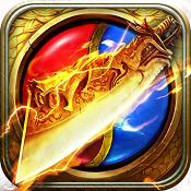 皇城传奇免费版下载v1.5.31