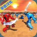 未来机器人战争游戏下载v1.7