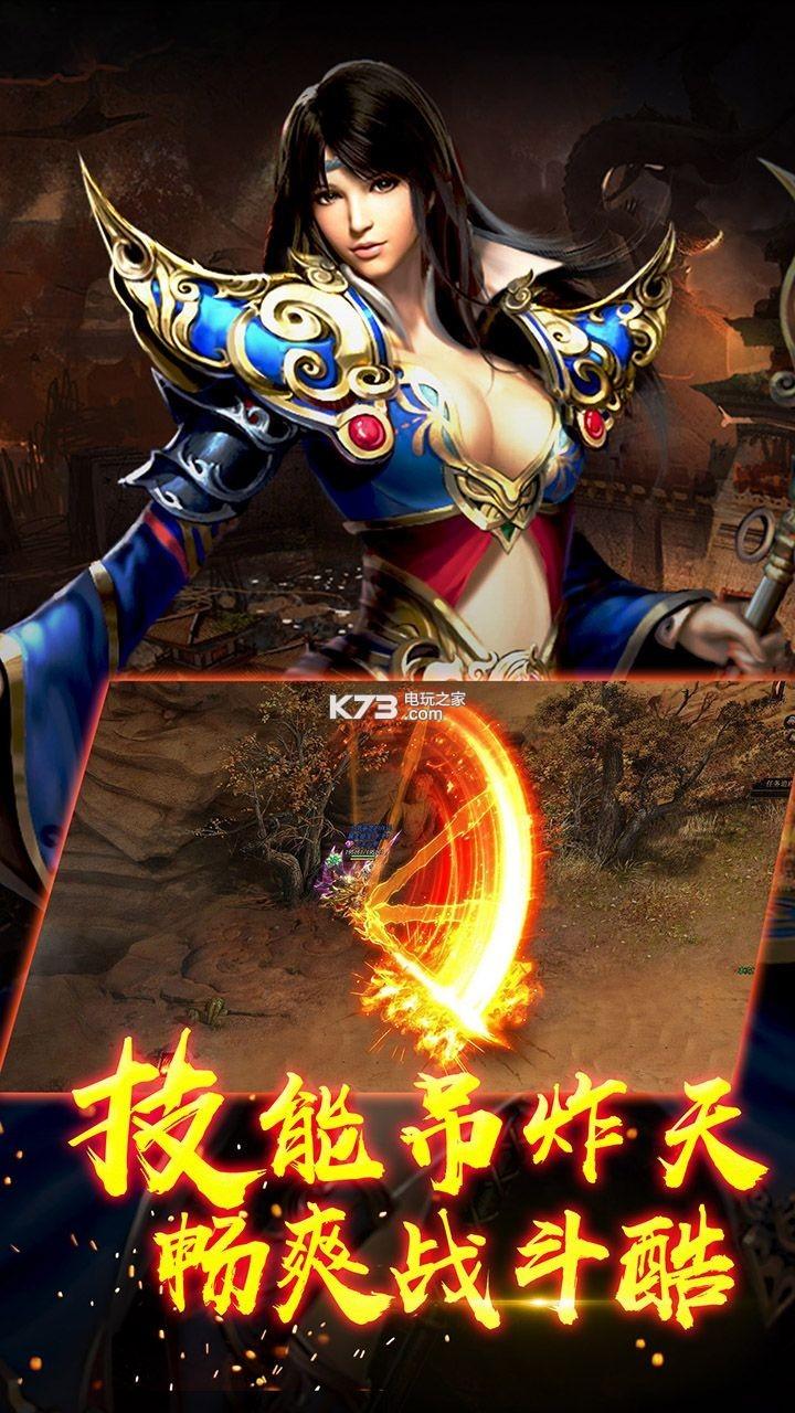 מ6�m��N<�mv��_我的传奇 游戏下载v1.0.