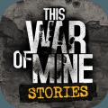 我的战争故事游戏下载v1.0