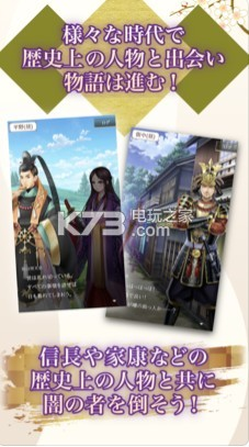 武神刀剑世界 v1.0.0 手游下载 截图