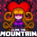 最勇敢的登山者游戏下载v1.0