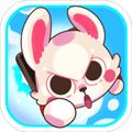 暴走兔子下载v1.0.8.2