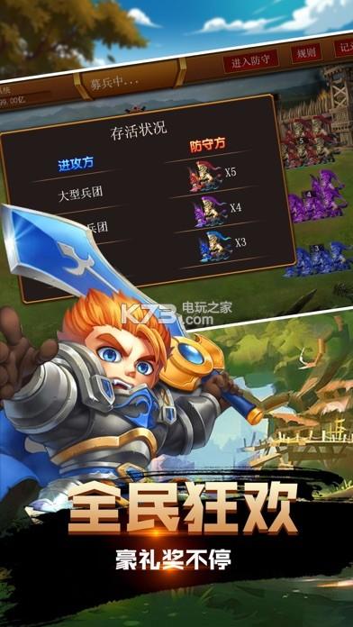 十八勇士 v1.0 游戏下载 截图